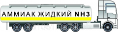 Transport services in transportation of ammonia of