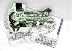 Balancing of rotors of LLC NTTs Kamerton