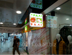 Production of lightboxes for shops