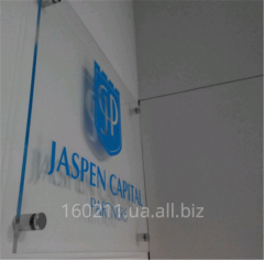 Production of the plate on a door of office