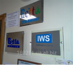 Production of office plate to order