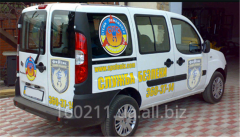 Obkleyka of official cars