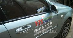 Obkleyka of cars advertizing