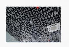 Grilyato ceiling