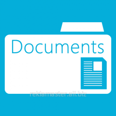 Preparation of documents for cancellation of