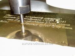 Порезка деталей из металла на ЧПУ по выгодной цене