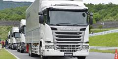 Услуги транспортной логистики по Европе