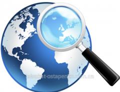 Search successors in Ukraine