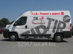 Услуги сервисного обслуживания  грузового автомобиля