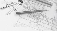 Проектирование внутренних систем электроснабжения
