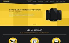 Создание и продвижение сайтов любого характера, создание мобильных приложений!
