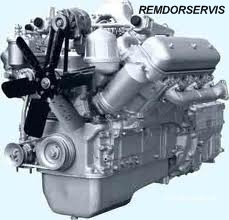 Repair mechanical and U35-606 automatic