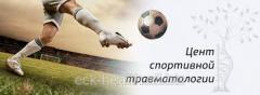 Rehabilitation of sports damages, sports