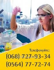 Услуги аттестованной лаборатории