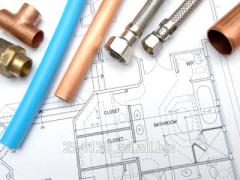 Development of standard documentation