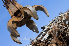 Buying up of scrap, metal cutting, purchase and