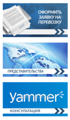 Собственная логистическая сеть по Украине и