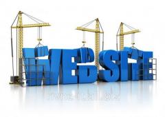 Створення, розробка сайтів