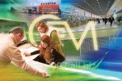 Design of networks of indoor electric equipment