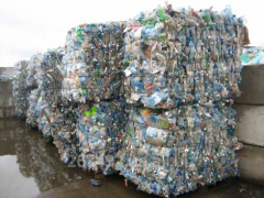 Processing of plastic bottles