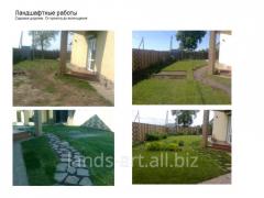 Landscape design, design, gardening