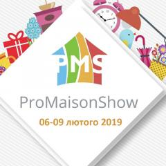 The international exhibition of gifts and goods for the house of ProMaisonShow, Kiev, Ukraine