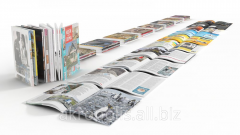 Printing of glossy magazines and catalogs.