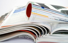 Offset printing of magazines