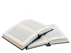 Изготовление книг под заказ