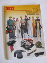 Печать строительных журналов