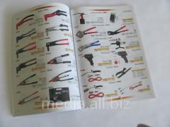 Печать журналов еженедельников