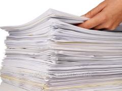 Filling and registration of DMV