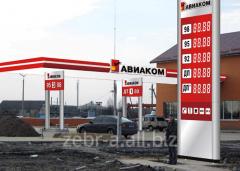 Complex registration of petrol stations