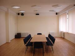 Организация семинаров и тренингов