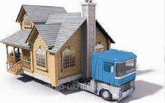 صندوق مخصوص حمل و نقل بین المللی
