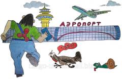 Достака по схеме аэропорт-аэропорт или от дверей до дверей