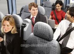 Перевозка пассажирская международные регулярные