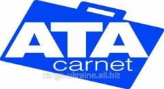 Таможенное оформление Carnet ATA,  Карнет АТА