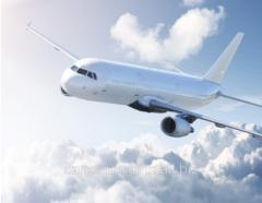 Transportation is aviation passenger