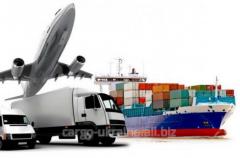 Перевозка грузов всеми видами транспорта