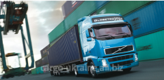 Service of transport and forwarding agencies