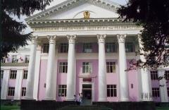Обучение в Украине Education in Ukraine