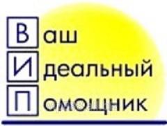 Перереєстрація підприємства (ТОВ, ПП, ВАТ, ФОП)