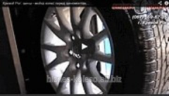 Автоматическая мойка колес
