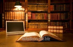 Services in the contract law