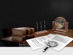 Service in penalties, confiscations, penalties