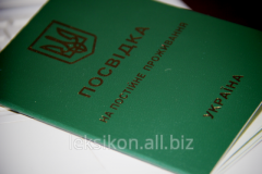 Registration of residence permit in Ukraine
