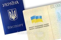 Obtaining citizenship of Ukraine