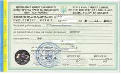 Paperwork on employment of foreigners in Ukraine