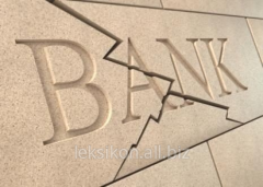 Disputes with banks